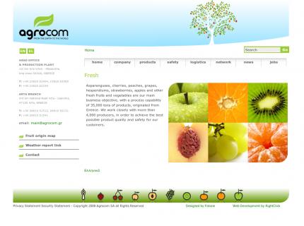 Ιστοσελίδα Agrocom - Προϊόντα (Products)