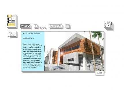 Ιστοσελίδα Office 25 Architects v1 - Έργα (Projects)