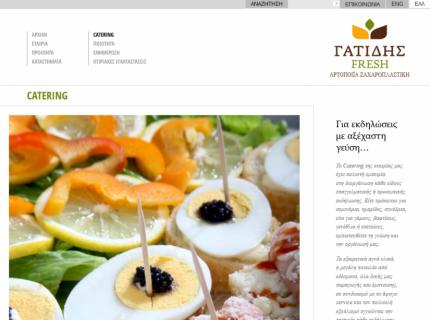 Website Gatidis - Catering