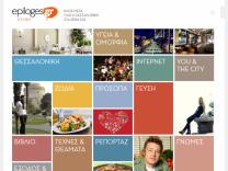 Website ΕΠΙΛΟΓΕΣ - Home